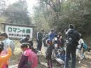 三郷山B.JPG